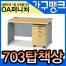 //www.gagoobank.co.kr/up/product/2952/m_1457763041.jpg