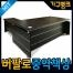 //www.gagoobank.co.kr/up/product/8041/m_1497515190.jpg